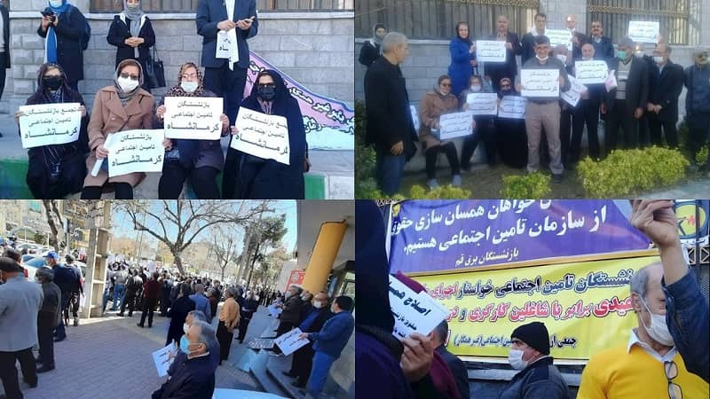 Deprived retirees and pensioners hold protests in at least 18 cities across Iran - February 14, 2021
