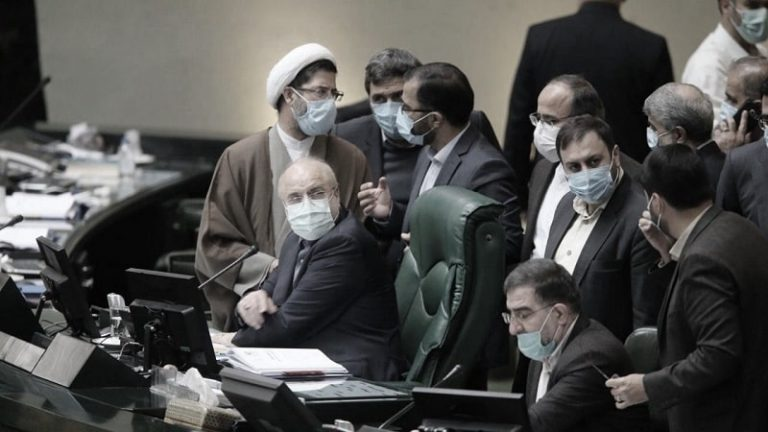 Iran: After Months of Dispute, Majlis Approves Government's Budget Bill, Only After Receiving Its Share