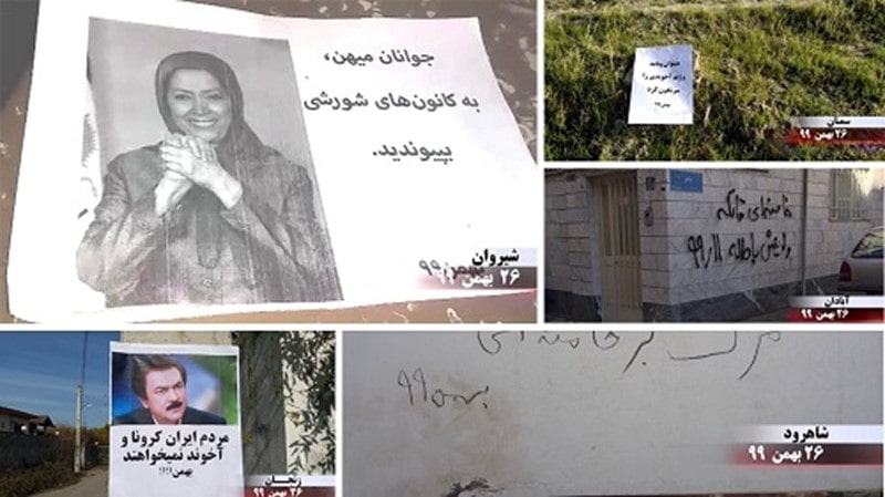 "Various cities - Activities of the supporters of the MEK –"" Khamenei is a murderer. His rule is illegitimate"" – February 14, 2021"