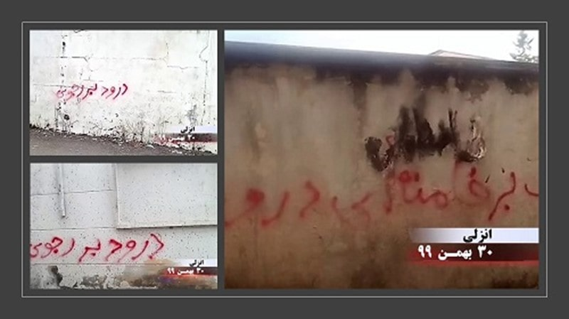 Anzali - Activities of the Resistance Units and supporters of the MEK – Writing graffiti in various locations – February 14, 2021