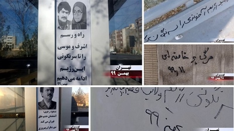 "Tehran – Activities of the Resistance Units and MEK supporters – ""We must rise up to overthrow the clerical regime""- February 14, 2021"