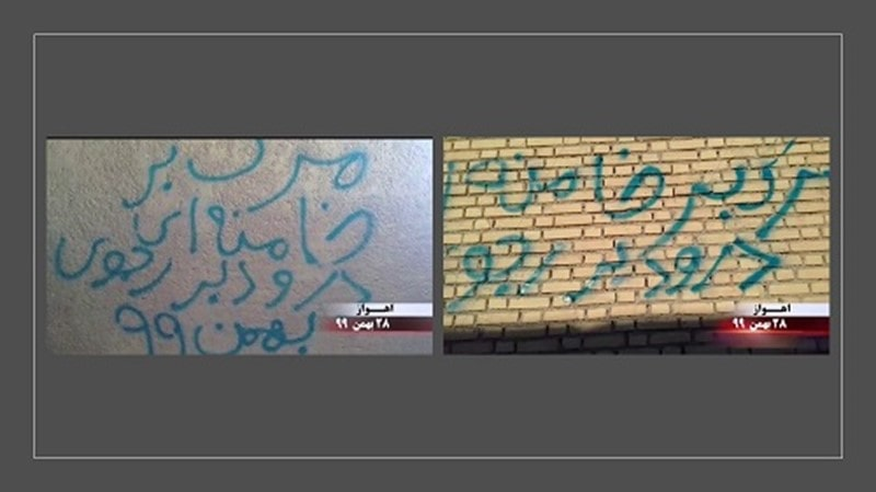 "Ahvaz – Writing graffiti by MEK supporters- ""Down with Khamenei, hail to Rajavi""- February 16, 2021"