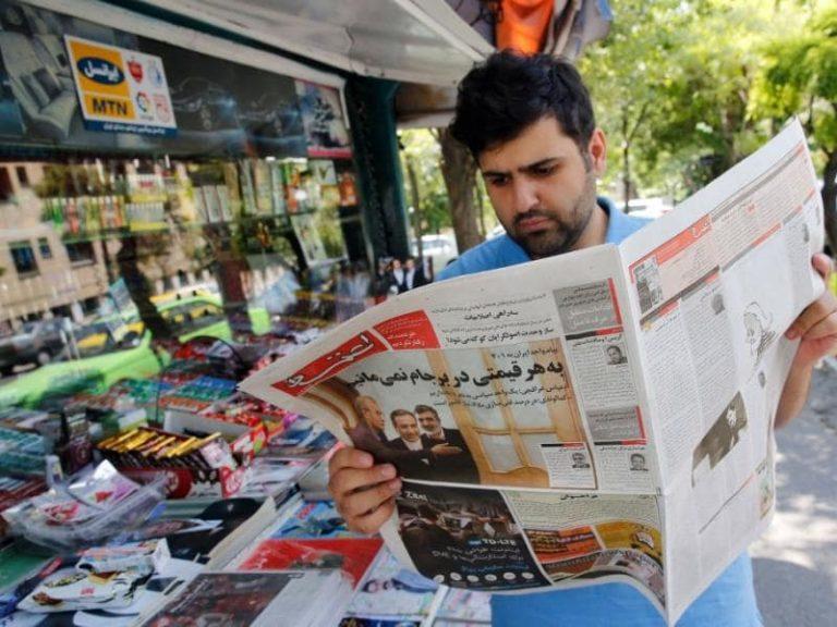 Iran State-Run Media Warns Factions of MEK Amid Regime's Infightings