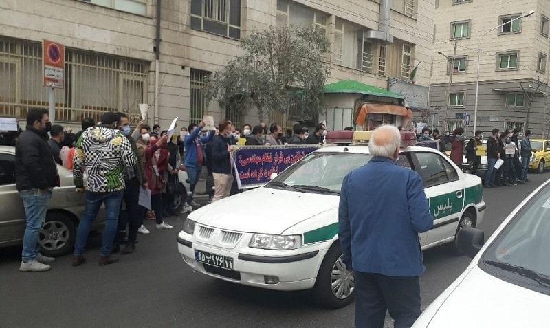 Insinyur perkotaan di Teheran mengadakan rapat umum - 17 Februari 2021