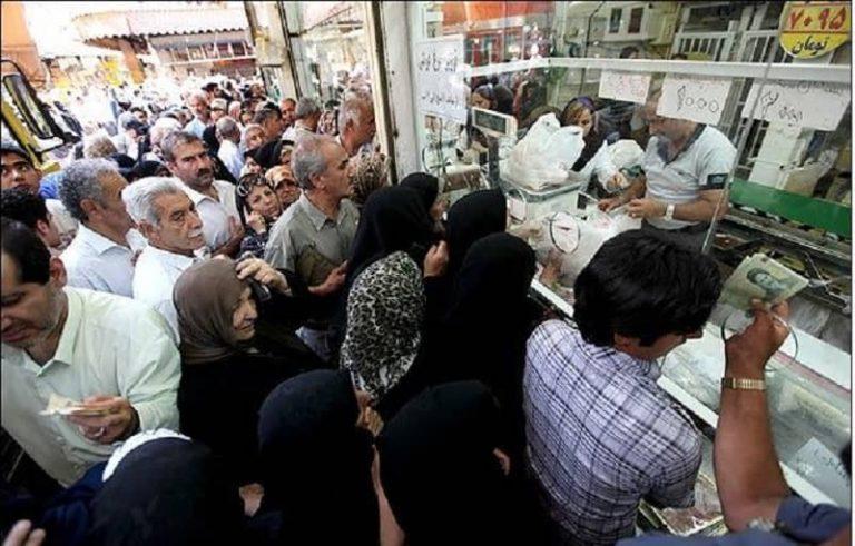 Iran Regime's Systematic Corruption and Iran's Economic Crisis