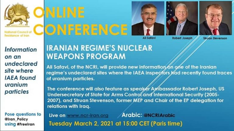 Online Conference: Iranian Regime's Nuclear Weapons Program, New Information on an Undeclared Site Where IAEA Found Uranium Particles