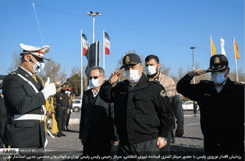 Kapolres, Kapolres Teheran, dan Gubernur Teheran Anoushirvan Mohseni Bandapi di Lapangan Azadi