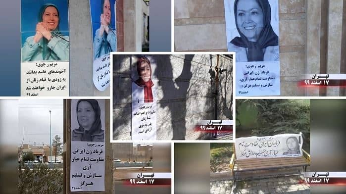 Iran: Resistance Units and MEK Supporters Celebrate International Women's Day