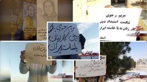 """Tehran – Activities of the Resistance Units and MEK supporters marking International Women's Day – """"Maryam Rajavi: The Iranian women's cry: Resistance, yes, compromise and surrender, never""""- March 7, 2021"""