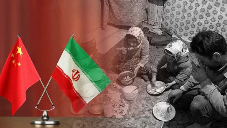 Iran-China Deal: Mullahs' Disgraceful Agreement To Keep Their Regime in Power