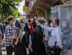 Organisasi Mujahidin Rakyat Iran (PMOI / MEK) mengumumkan pada hari Kamis, 25 Maret 2021, bahwa jumlah kematian akibat virus Corona di 522 kota di seluruh Iran telah melampaui 237.400.