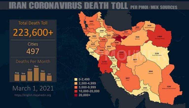 Iran: Coronavirus Death Toll in 486 Cities Exceeds 223,600