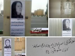 """Tehran- Posting posters of the Iranian Resistance Leadership in Solidarity with the people of Saravan and Sistan and Baluchestan Province – """"Maryam Rajavi: I call on all rebellious youth, particularly in Sistan and Baluchestan to rise up in support of the people of Saravan""""- February 25, 2021"""