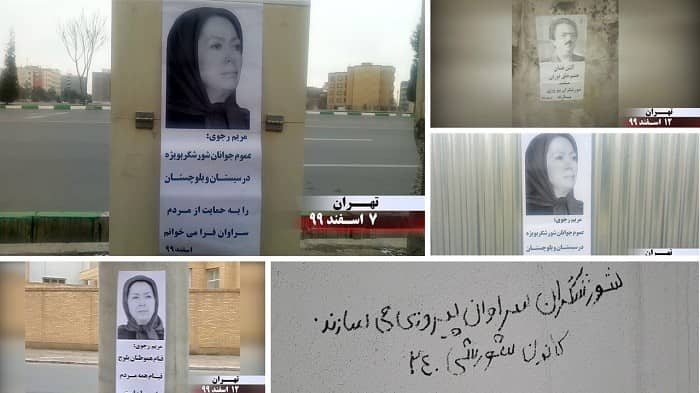 "Tehran- Posting posters of the Iranian Resistance Leadership in Solidarity with the people of Saravan and Sistan and Baluchestan Province – ""Maryam Rajavi: I call on all rebellious youth, particularly in Sistan and Baluchestan to rise up in support of the people of Saravan""- February 25, 2021"