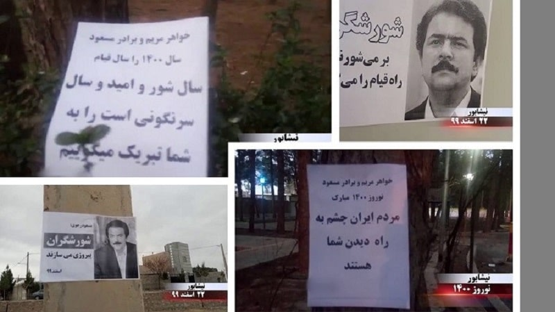 """Neyshabur - Activities of the Resistance Units and Supporters of MEK on the eve of Nowruz – """"Maryam and Massoud, the Iranian people are looking forward to the day they can see you in a free Iran""""- March 20, 2021"""