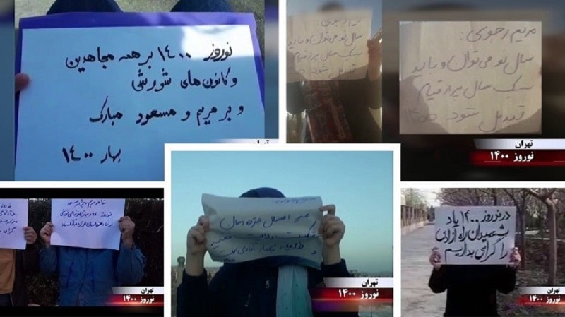 """Tehran - Activities of the Resistance Units and Supporters of MEK on the eve of Nowruz - """"On Nowruz 1400, let's remember the martyrs."""" – March 20, 2021"""