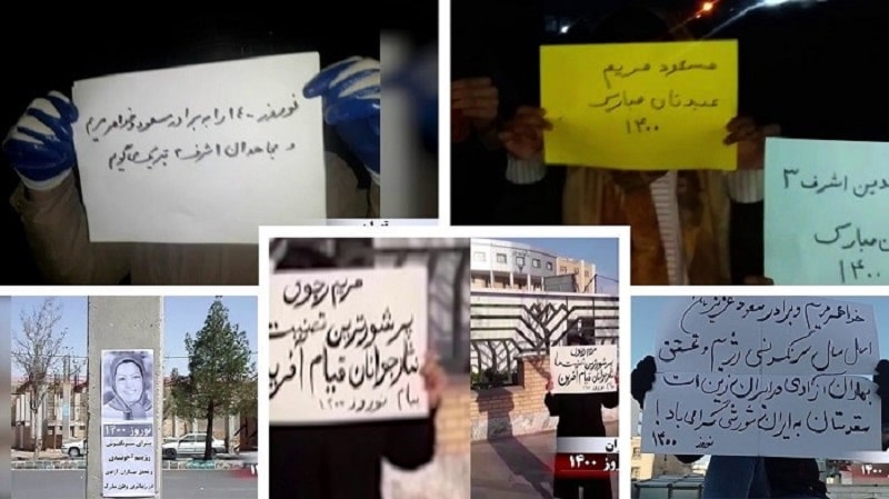 """Tehran - Activities of the Resistance Units and Supporters of MEK on the eve of Nowruz – """"Let's rise up to overthrow the clerical regime and set free our beautiful homeland."""" – March 20, 2021"""