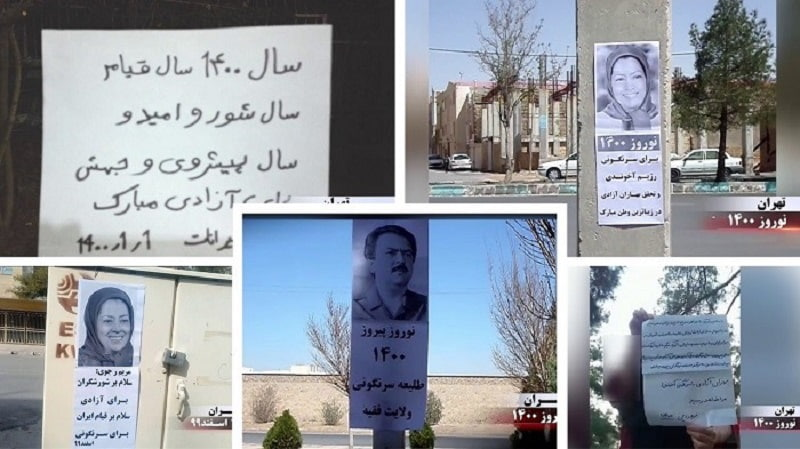 Tehran - Activities of the Resistance Units and Supporters of MEK on the eve of Nowruz