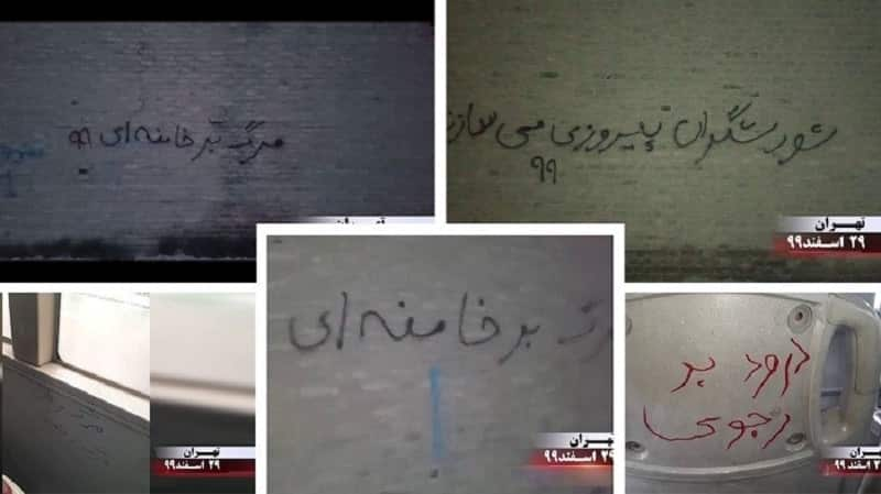 """Tehran - Activities of the Resistance Units and Supporters of MEK on the eve of Nowruz – Writing graffiti in various locations – """"Down with Khamenei"""" – March 20"""