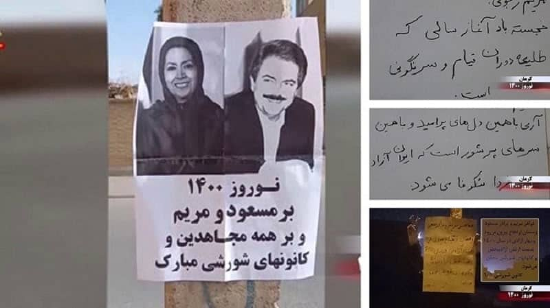 """Kerman - Activities of the Resistance Units and Supporters of MEK on the eve of Nowruz – """"Happy Nowruz to Massoud and Maryam and to all MEK members and Resistance Units"""""""