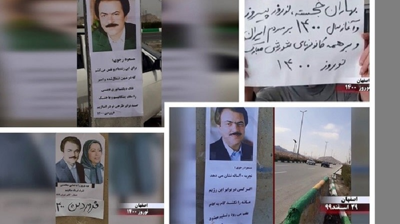 """Isfahan - Activities of the Resistance Units and Supporters of MEK on the eve of Nowruz – """"Massoud Rajavi: We will not rest until our occupied homeland will be free from the dictatorship and to achieve this we will have to fight a hundred times more"""" – March 20, 2021"""