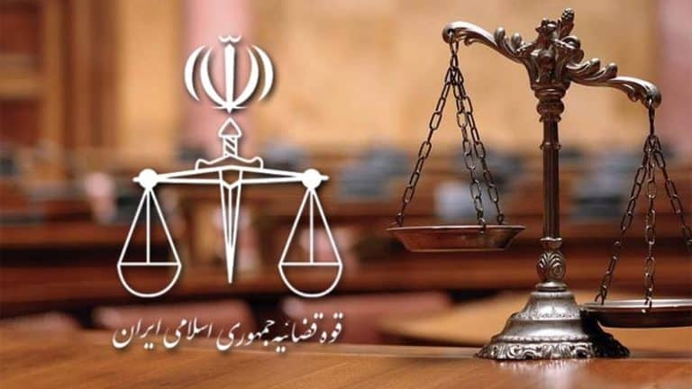 ISJ Slam Sham Show-Trial in Iran