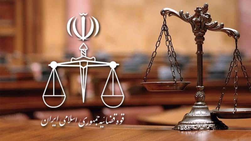 isj slam sham show trial in iran.