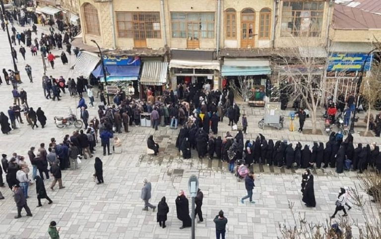 Iran's People in Long Queues To Purchase Basic Needs