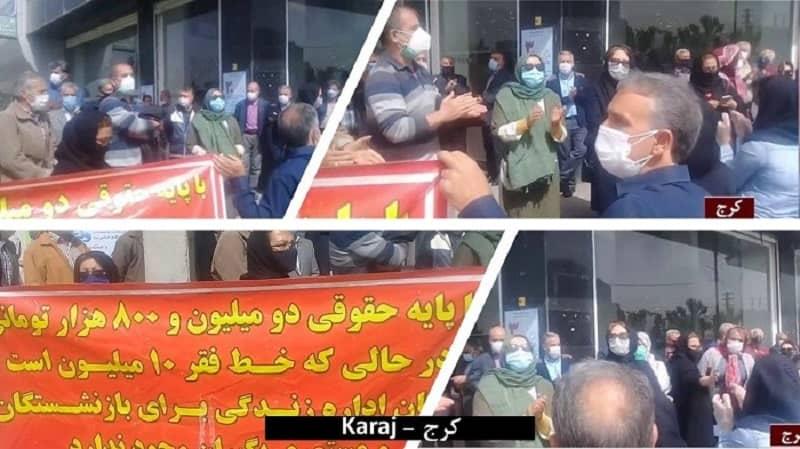 protest-pensioners-Karaj-Iran