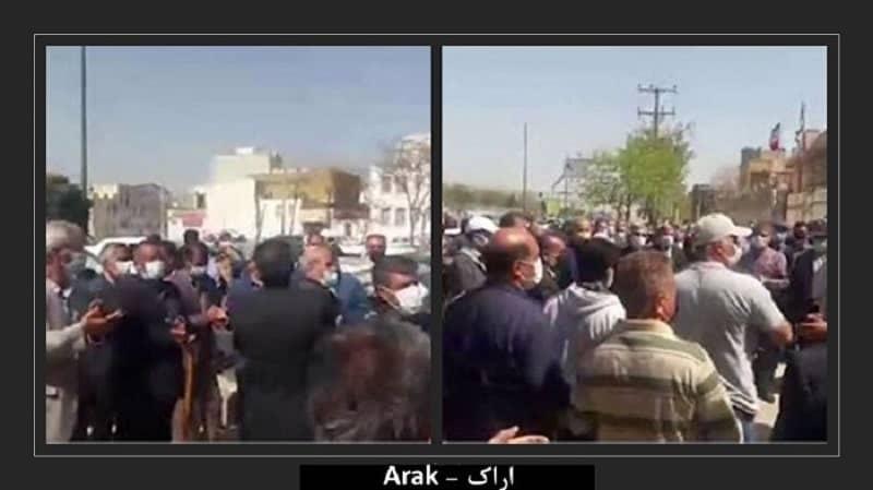 protest-pensioners-Arak-Iran