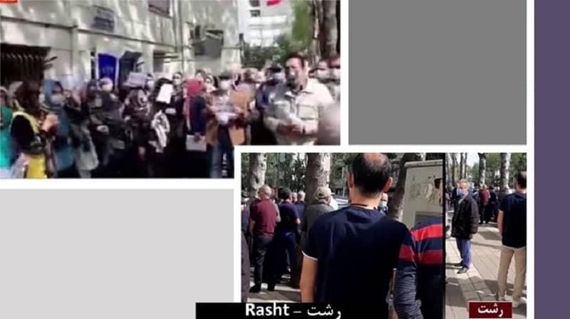 protest-pensioners-Rasht-Iran