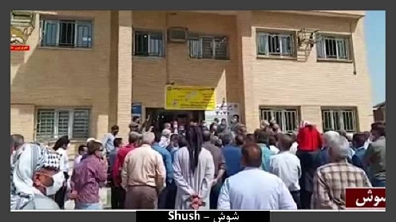 protest-pensioners-Shush-Iran