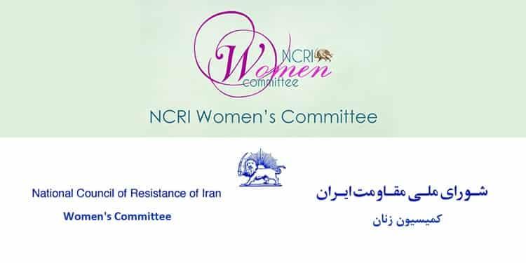 Header of NCRI women committee statement