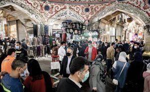 Iran Coronavirus, Iran news April 21