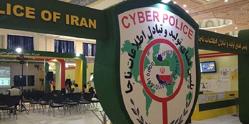 Iran-Cyber-Police-Logo