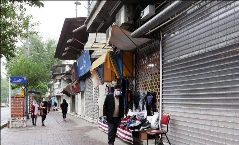 Iran: Coronavirus death toll in 539 cities exceeds 260,000