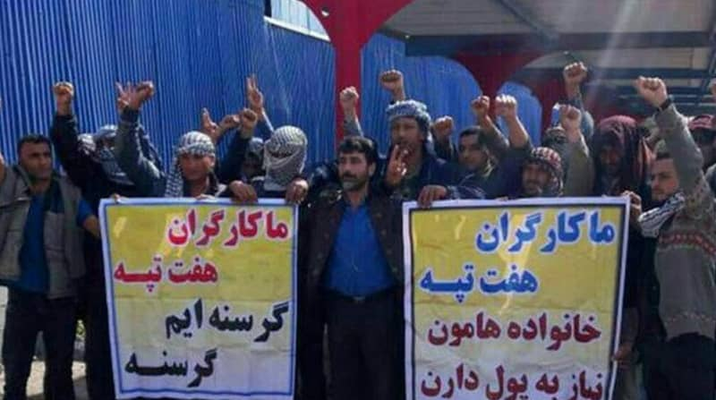 Iran, Haft Tappeh workers protest