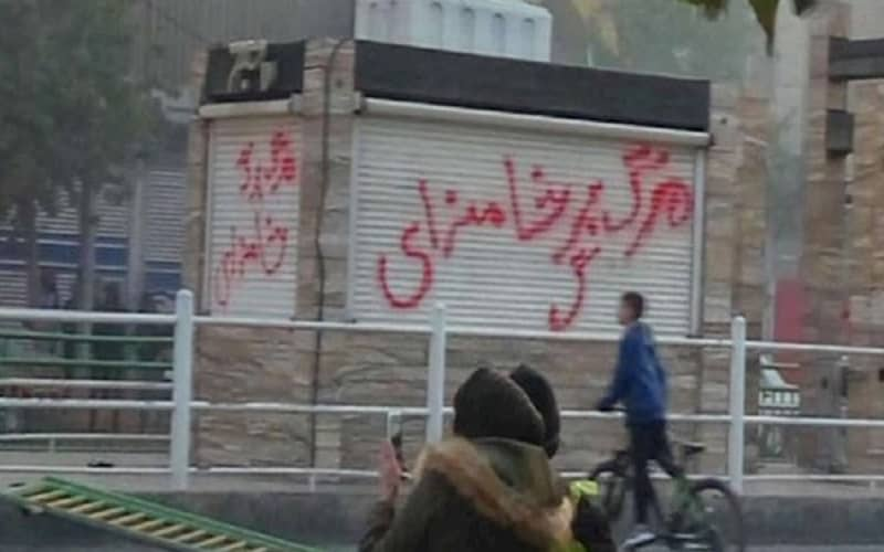 Graffiti on the wall against Iranian regime supreme leader