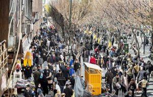 Tehran, Iran coronavirus death toll April 1
