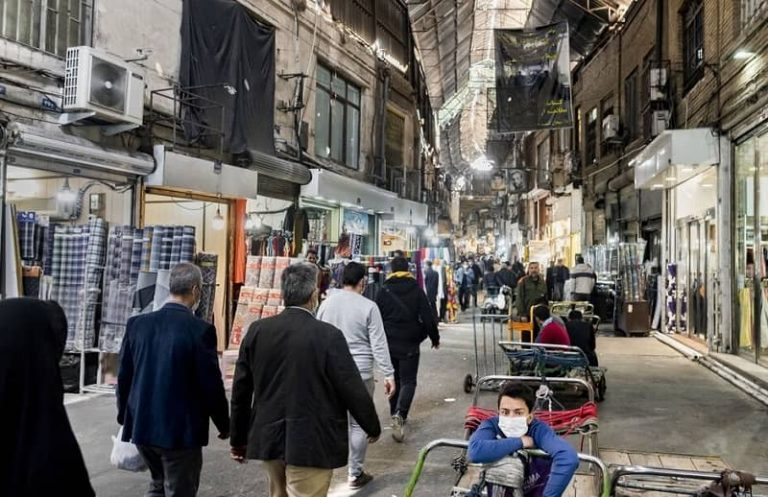 Iran: COVID-19 Fatalities in 539 Cities Exceed 261,400