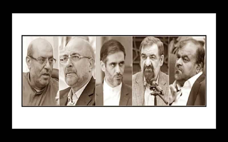 Potential candidates of the Iranian regime presidential elections 2020