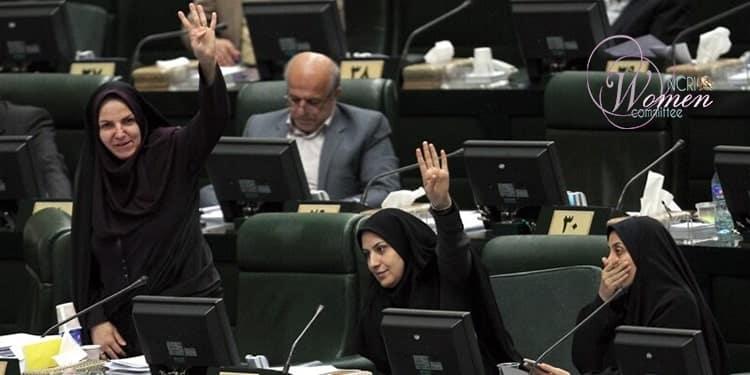 Iranian Majlis- women counting their votes