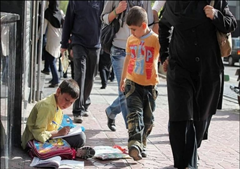 Cause of Rising School Dropouts in Iran