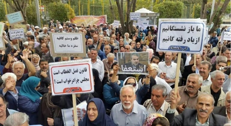 Pensioners Protests in New Persian Year: Sign of Iran's Explosive Society