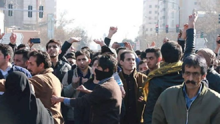 Iran's State-Run Media: A Social Explosion in Horizon