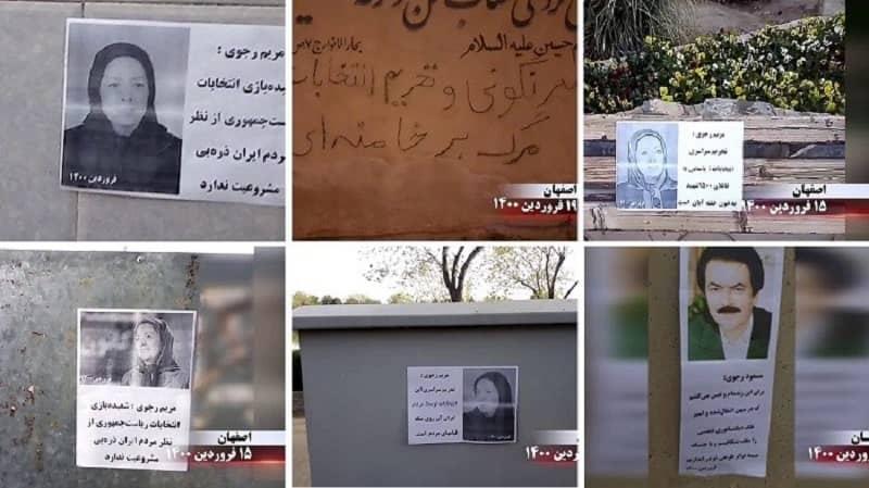 """Isfahan - Kegiatan Unit Perlawanan dan Pendukung MEK -""""Maryam Rajavi: Boikot nasional rakyat Iran atas pemilu palsu yang akan datang adalah sisi lain dari pemberontakan rakyat"""" - 8 April 2021"""