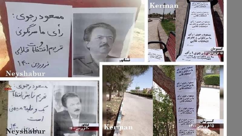 """Kerman dan Neyshabur - Aktivitas Unit Perlawanan dan Pendukung MEK - """"Massoud Rajavi: Suara kami adalah perubahan rezim dan memboikot pemilu palsu"""" 9 April 2021"""