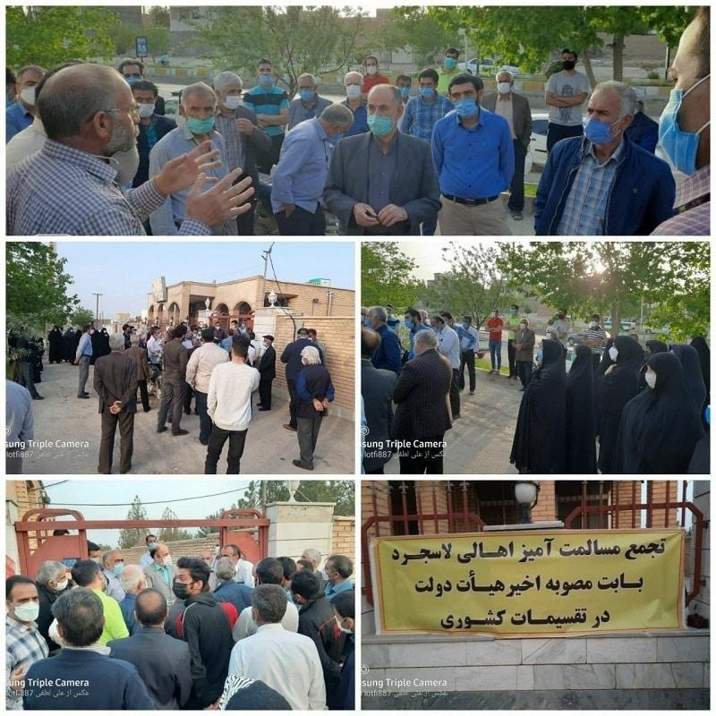 Lajerd, Semnan, Iran protest-09042021