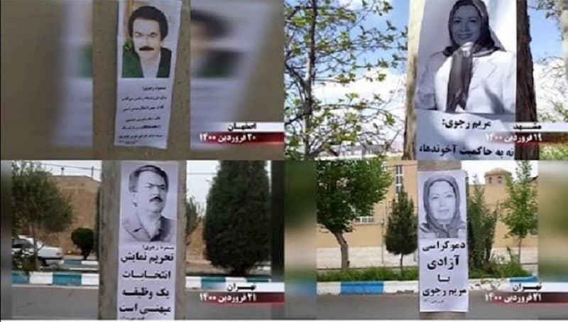 MEK supporters activities in Iran-April 10, 2021