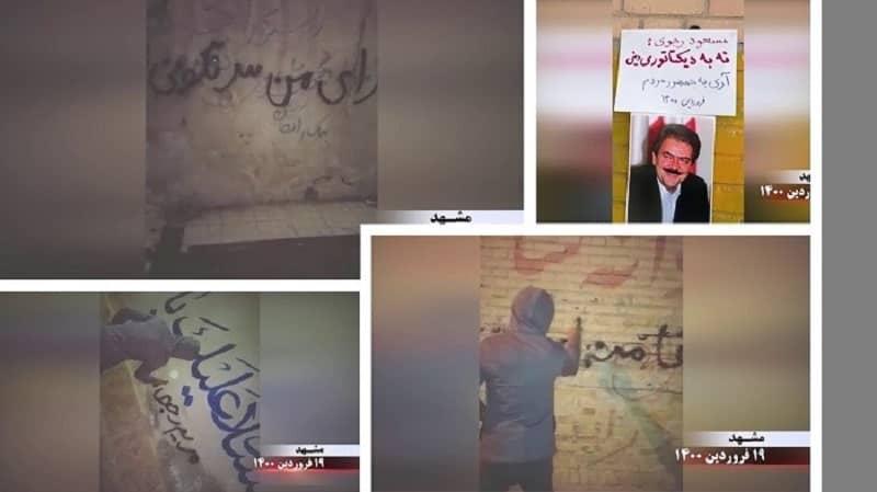 """Mashhad– Kegiatan Unit Perlawanan dan Pendukung MEK - """"Massoud Rajavi: Tidak untuk kediktatoran agama, ya untuk republik yang dipilih secara demokratis"""" - 8 April 2021"""